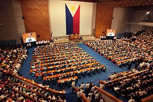 Congress of the Philippines - Plenary Hall, Batasang Pambansa Complex