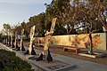 2014, On San Fernando Streets, Cesar Chavez Memorial - panoramio.jpg