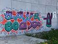 20140622 Buzludzha 047.jpg