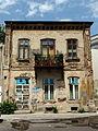 20140816 București 055.jpg