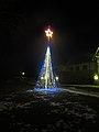 2014 Rotary Christmas Lights - panoramio (25).jpg
