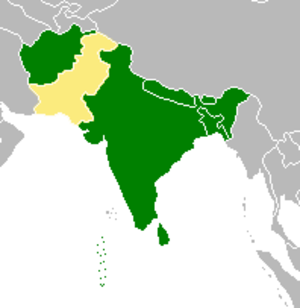2015 SAFF Championship - Participating nations The participating nations (Pakistan not participating).