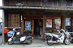 2016-08-05 Tokaido Seki Juku Kameyama City Mie,東海道五十三次 関宿 DSCF6896.jpg