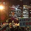 20180312官邸前抗議 (40060947274).jpg