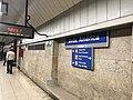 201803 Platform of Avenida de América Station.jpg