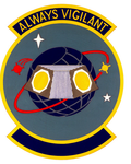 2165 Communications Sq emblem.png