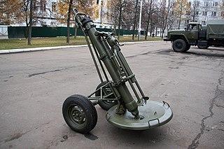 2S12 Sani Type of Heavy mortar