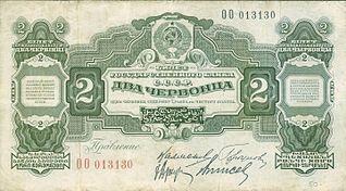 Олександр оцупа цена монеты 5 рублей 1901 года