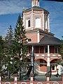 36. Троицкий собор (вид из окна музея).JPG