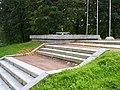 """4149. Memorial """"Primorsky"""". Eternal flame.jpg"""