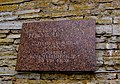 4424-2. Oreshek fortress. Plaque on the site of the execution of revolutionaries.jpg
