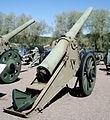 6inch 200pood siege gun hameenlinna 2.jpg