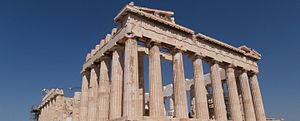 Golden ratio - Many of the proportions of the Parthenon are alleged to exhibit the golden ratio.