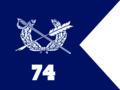 74th JAG Det guidon.png