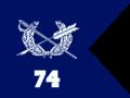 74th JAG Det guidon.png