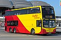 8001 at HZMB Hong Kong Port (20181029154549).jpg