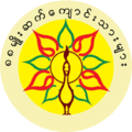 88 Generation Students Group seal.png