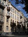 8 Chuprynky Street, Lviv (1).jpg