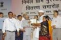 A.P.J. Abdul Kalam, giving away the Nirmal Gram Puraskar to the Panchayati Raj Institution of Gujarat for achieving full sanitation coverage at a function.jpg