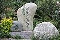 A6 2012-06-04 九寨沟 刘祖赛 - panoramio (53).jpg