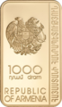 AM-2016-1000dram-Khotakerats-a.png