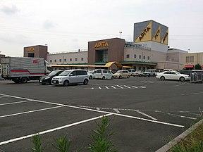 APITA Tōkai-Arao.jpg