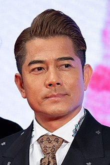 Aaron Kwok at the Tokyo International Film Festival in 2019