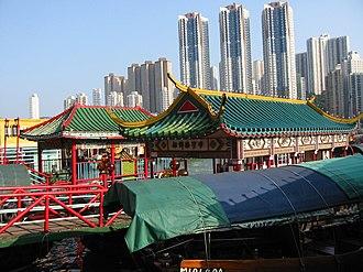 Jumbo Kingdom - Image: Aberdeen harbour hk