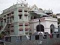 Abids Taj Mahal Hotel.jpg