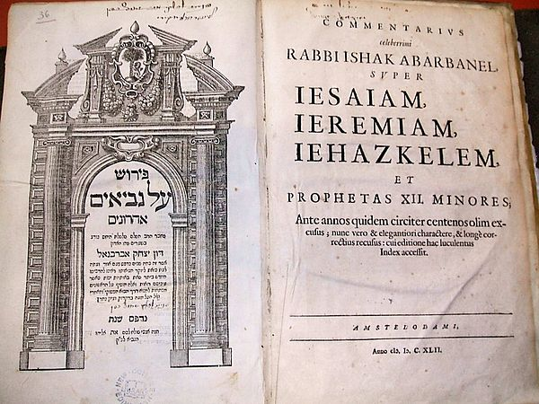 Title page of a 1642 Hebrew and Latin edition of Abrabanel's commentary on the minor prophets, Perush 'al Nevi'im ahronim. - Isaac Abrabanel