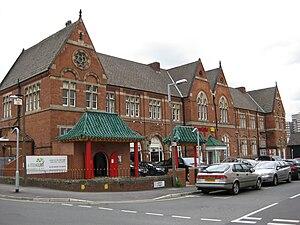 Leylands, Leeds - Image: Academy Building LS2 7PX