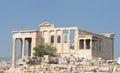 Acropolis back.jpg