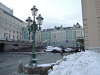 Administration building of Bolshoy theatre (winter 2011) by shakko 01.jpg