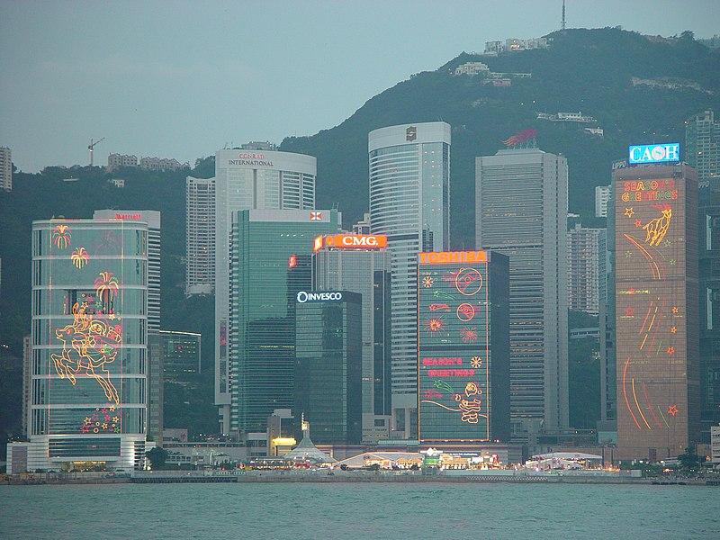 File:Admiralty, Hong Kong - panoramio (1).jpg