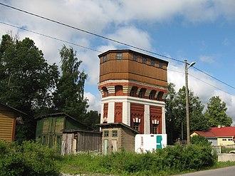 Aegviidu - Image: Aegviidu jaama veetorn 4