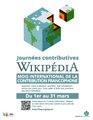 Affiche - Générique du mois international de la contribution francophone.pdf