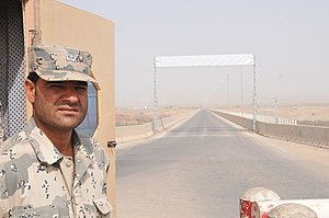 Afghan Border Police - Afghan border agent near the Afghanistan-Tajikistan Bridge at Sher Khan Bandar in Kunduz Province