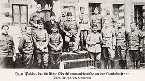 Caucasus Army Group (Ottoman Empire) - Ahmet Izzet Pasha and his men