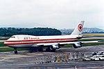Air Canada Boeing 747-233BM C-GAGA Basic Air National c-s (25826576373).jpg