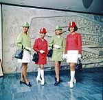 Air Hostess Uniform 1970 Lollipop 003 (9626670334).jpg