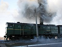 Air pollution by diesel locomotive.jpg