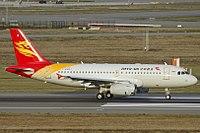 F-WWDA - A320 - Airbus