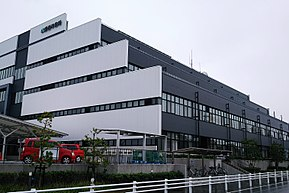 Aisai City Office ac.jpg