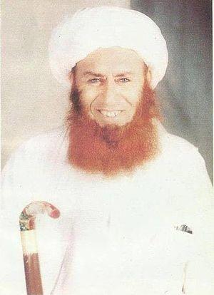 Akhundzada Saif-ur-Rahman Mubarak - Image: Akhundzada Saif ur Rahman Sahib