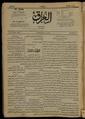 Al-Iraq, Number 212, February 9, 1921 WDL10308.pdf