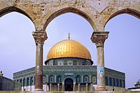 Al-mawazin next to the Dome of the Rock, Jerusalem4.jpg