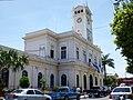 Alcaldía Municipal de Usulutan.JPG