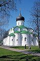 Alexandrov Kremlin 35.jpg