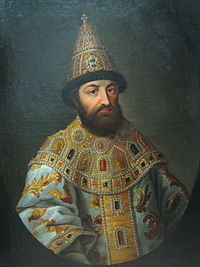 Alexis I of Russia (19th c., Kaluga).jpg