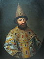 Alexis I of Russia (19th c., Kaluga).jpg